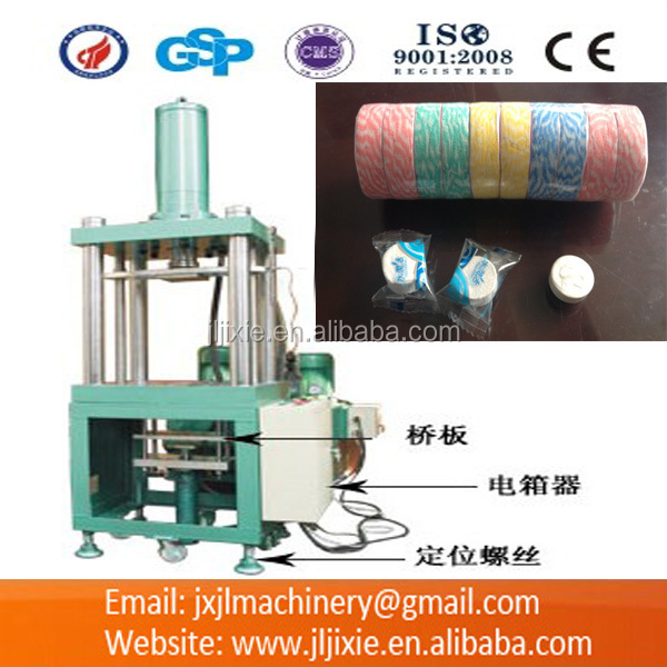 HT-2 Semi-automatic Compressed T-shirt Machine