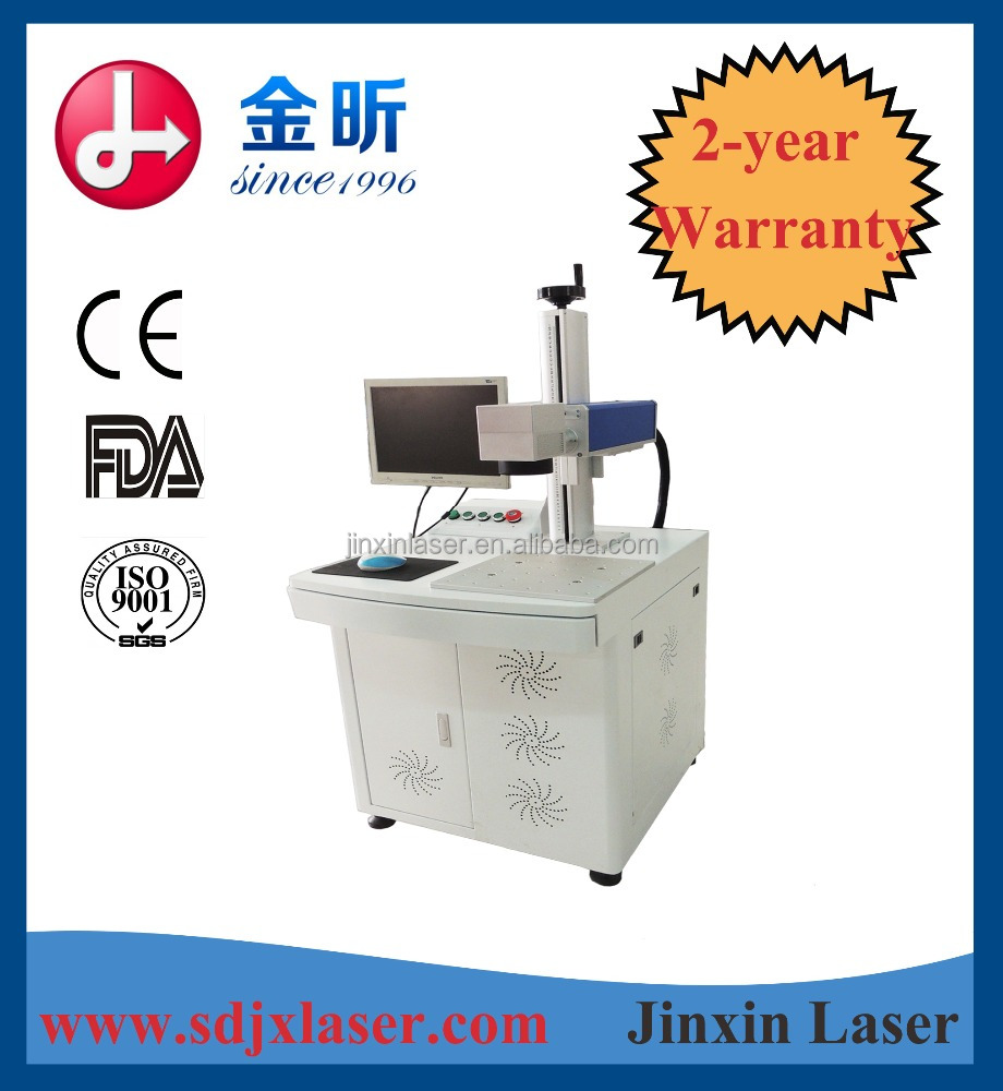 laser machine 10w 20w 30w metal engraving machine engraving on metal