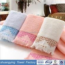 34*74cm custom dobby bamboo face towel in hairdressing