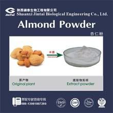 Fruit powder almond drink powder almond powder