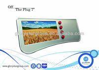 "7"" inch small interactive advertising screens Interactive toy industry children screen xxx china video screen factory"
