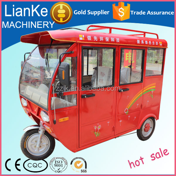 china electric bike 3 wheeled for adults/passenger electric moto tricycle/low price electric rickshaw for sale
