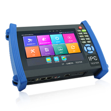 Smart Security cctv tester surveillance system tester, IPC-8600plus series multi-function Hybrid CCTV Tester