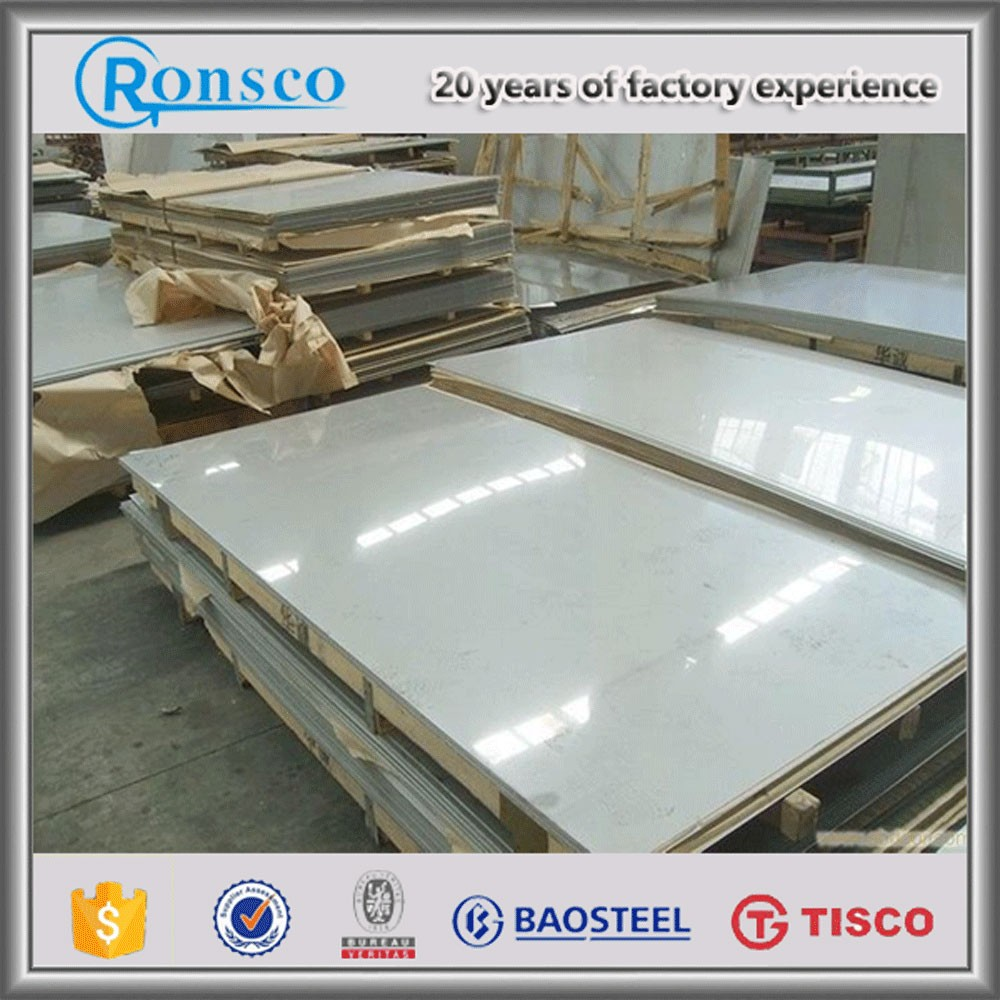 alibaba stock prices resistance welding 1mm thick stainless steel sheet