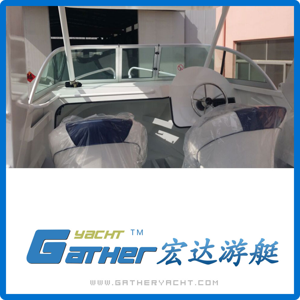 Gather waterproof high quality Aluminum Pilot Boat
