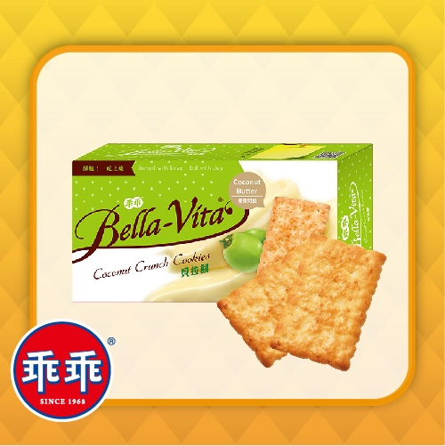 Taiwan Made New Product Cookie Biscuit Real Coconut Butter
