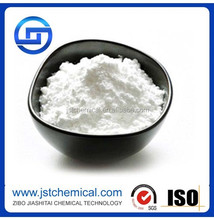 High Quality API 99% CAS 9063-38-1 Sodium Starch Glycolate 99%(Cms-Na) powder with low price free