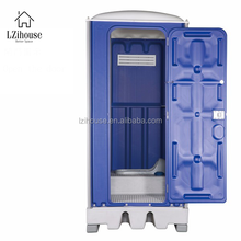 Cheap outdoor Public toilet Easy Assembilng Plastic HDEP Portable Toilet For Sale