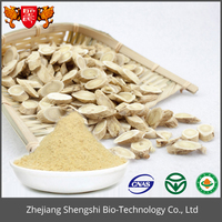 GMP Standard Manufacture Supply Astragalus Membranaceus Extract Powder