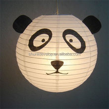 handmade animal Chinese paper lampion
