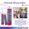 acrylic latex sealant; gap filler; acrylic joint sealer; acrylic tube/drum sealant; caulking sealant