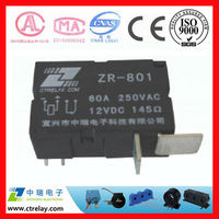 magnetic latching relay 60A 80A 100A 9V 12V single-phase relay for energy meter