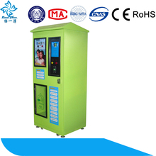 auto flush ro water filter direct drinking reverse osmosis 5 gallon bottle vending machine