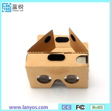 Free sample customized LOGO printing vr glasses cardboard vr viewer