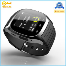New arrive 2015 smart watch DM08 with waterpoof phone calling