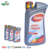 /product-detail/ingersoll-rand-ultra-coolant-1444263233.html