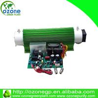 5g 10g air cooling Longevity Aquarium borehole air water ozone treatments