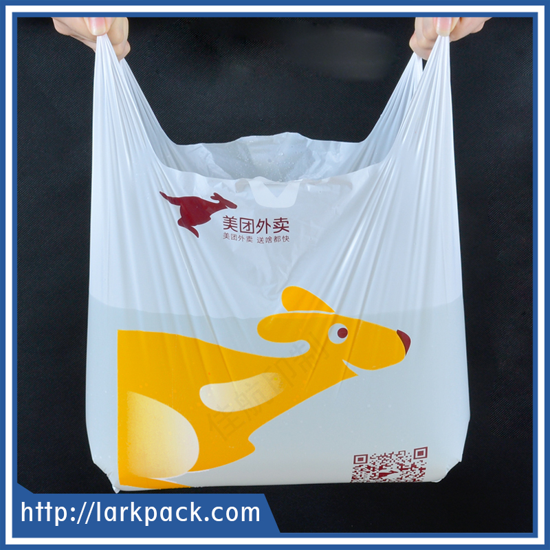 Professional supplier transparent or colorful cheap shopping plastic poly T shirt bag with logo printing