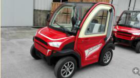 E-CAR WITH 4 WHEELS WITH GOOD PRICES