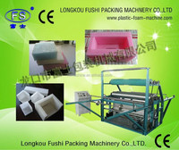 Engineer Available EPE Foam Sheet Thickening Machine