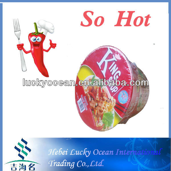 spiced and hot beef instant noodles