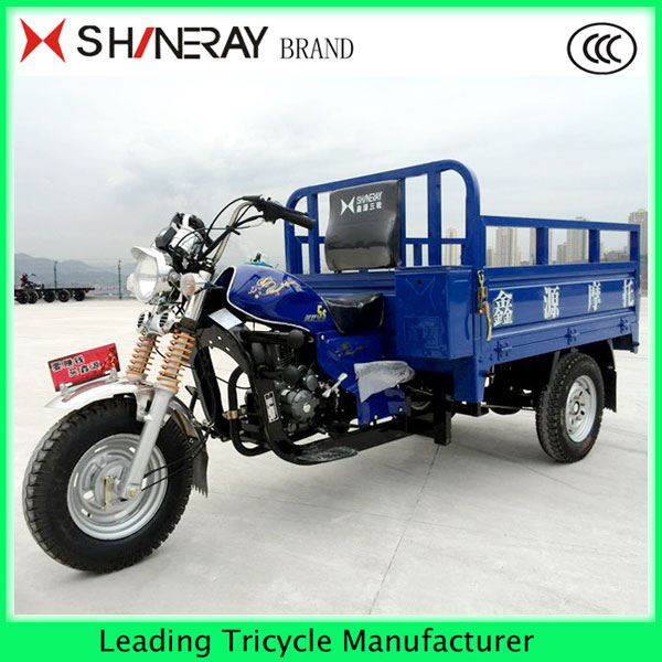 china battery three wheel bike 150cc motorcycle used for cargo