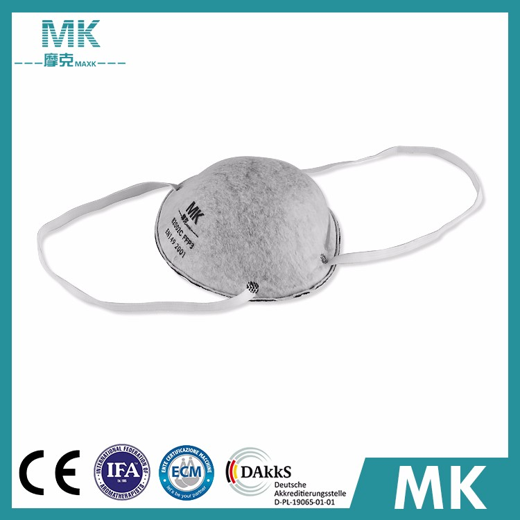 4 ply Industrial working N95 non-woven disposable dust mask
