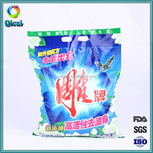 Eco-friendly lamianted material plastic packaging washing powder bag for detergent