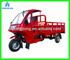 2014 good quality cargo tricycle with beautiful driver cabin