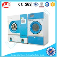 Steam heating Washer and dryer for sale