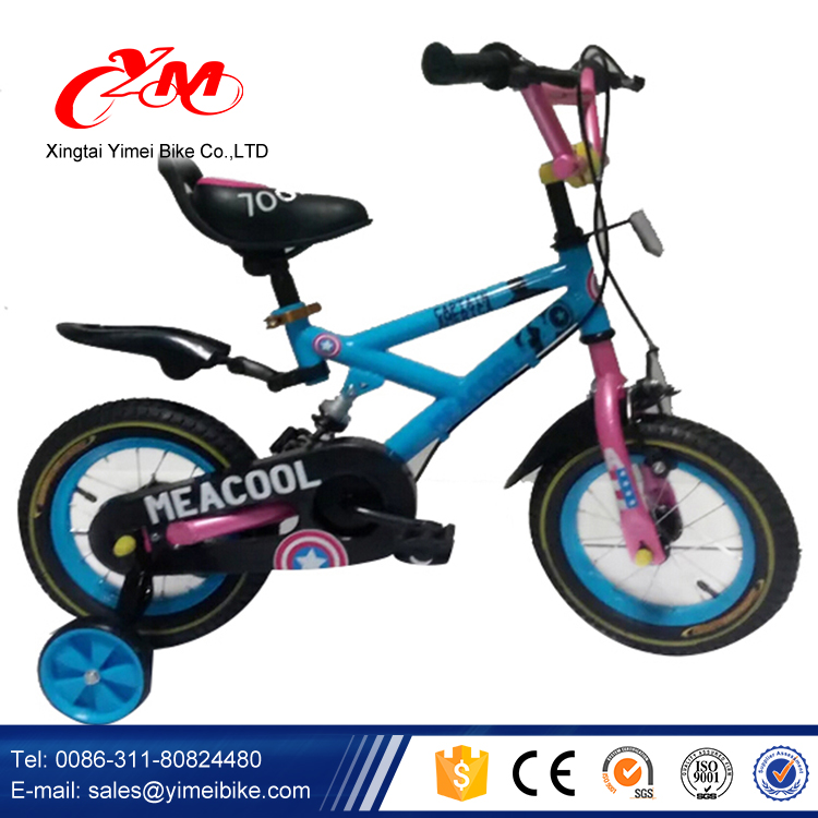 8 years old Child Bicycle/16 inch Kids Bike with the ISO 9001 certification and the best price/Child Bicycle from Hebei Xingtai