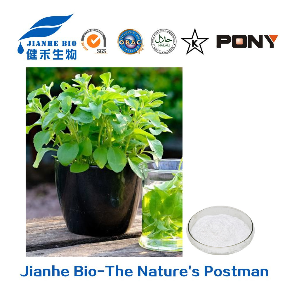 Disease protecting Gmp Standard Natural Sweetener Stevia Leaf Extract 80% / Glycosyl Stevoside 80% 90% 95%