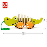 Hape Wholesale Cute Design Creative Baby Push And Pull Wooden Toy,Wooden Pull Along Toy