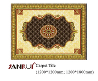 Noble Design Carpet Puzzle Carpet Tile