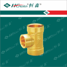 Reduce Female Tee / thread coupling / brass fitting