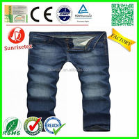 Fashion New Style top brand name jeans Factory