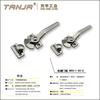mechanical metal Handle Latch watercraft handle