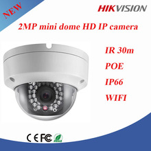 Hikvision HD 1080p ip camera, mini dome wifi camera,mini poe security camera