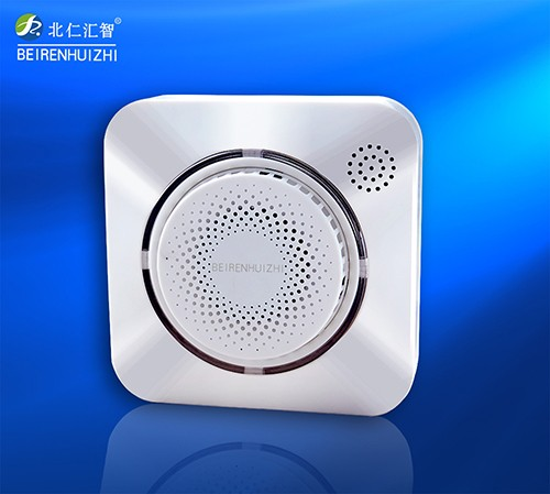Intelligent sms smoke detector vds design