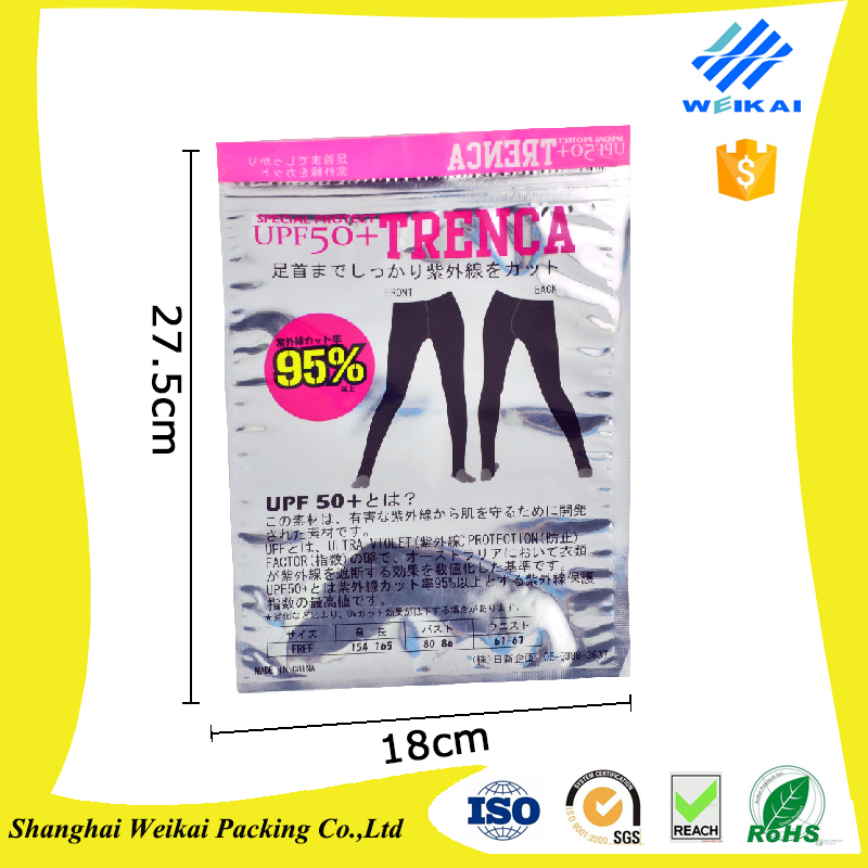 waterproof plastic bag packaging, frosted clothing bag with label, Plastic clothes box for gift SHWK0919