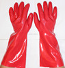 40cm non-disposable Orange Pvc household gloves doing housework