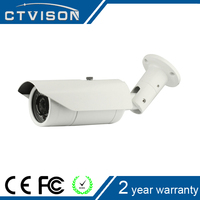 The lowest wholesale price for outdoor motion tracking cctv camera