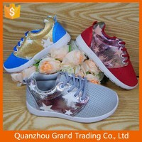 Mesh upper star printed casual shoes for children