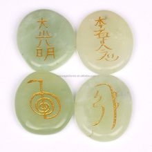 bulk wholesale 4pcs Chakra engraved stones gift & decoration / promotional engraved new jade