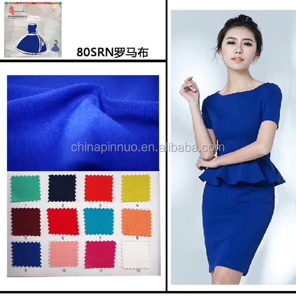 2015 Hot Sales fabric for pants , 100%T, T/R, N/R, dyed knitting ponti roma fabric