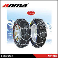 2013 new and strong car snow chain,snow chain for cars best factory