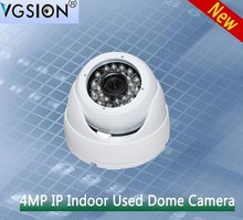 Onvif Free P2P Mobile Viewing Vandalproof Indoor Dome HD 4MP IP Camera POE CCTV WDR Mini IR 4MP IP WDR Camera
