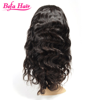 2013 new arrival fashion high quality virgin long colorful lace front wig fashionable style noble luxurious popular products