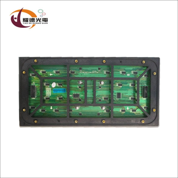 P10 outdoor full color rgb smd LED video display module