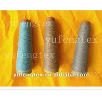 Flax yarn dyed for knitting 10-40s yarn manufacturer